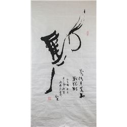 SHEN ANLIANG Chinese b.1957 Ink Calligraphy Paper