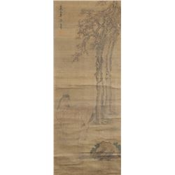 ZI ANG Chinese Watercolor Horse on Paper Scroll