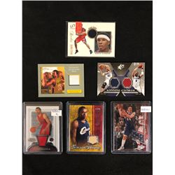 BASKETBALL GAME WORN JERSEY CARDS
