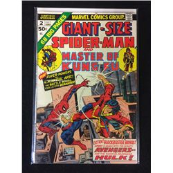 SPIDER-MAN AND MASTER OF KUNG-FU #2 (MARVEL COMICS) GIANT-SIZE