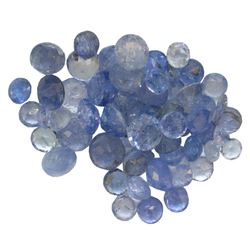 9.02 ctw Round Mixed Tanzanite Parcel