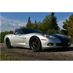 2005 CHEVROLET CORVETTE CUSTOM