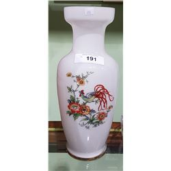 ASIAN THEMED CASE GLASS VASE