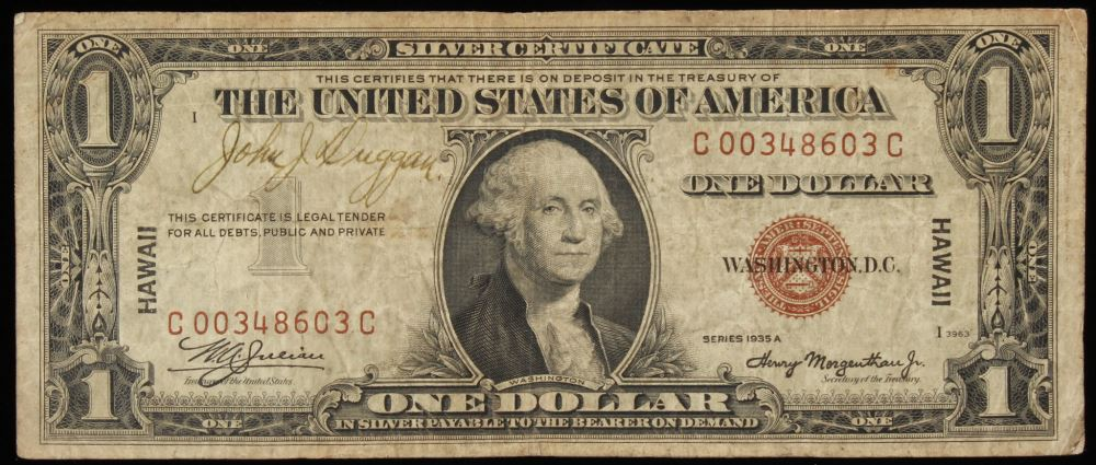 1935 A 1 One Dollar Hawaii Brown Seal Silver Certificate Bank Note Bill