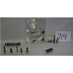 MISC COLLECTIBLE AMMUNITION LOT