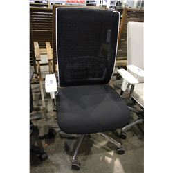 BLACK AND WHITE MILANI OFFICE CHAIR