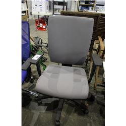 GREY MILANI OFFICE CHAIR