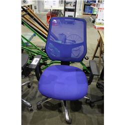 BLUE MESH-BACK OFFICE CHAIR