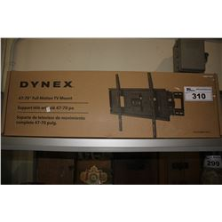"DYNEX 47-70"" FULL MOTION TV MOUNT"