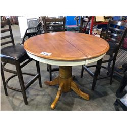 ROUND WOODEN DINING TABLE (NO LEAF)