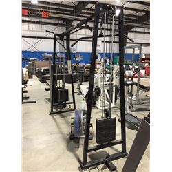 UPPER/LOWER BODY CABLE EXERCISE MACHINE