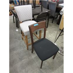 "New Dining Chair & 26"" Tall Counter Stool"