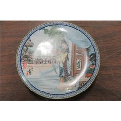 ORIENTAL GIRL STANDING BY WINDOW COLLECTOR PLATE