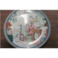 ORIENTAL GIRL ARTIST COLLECTOR PLATE