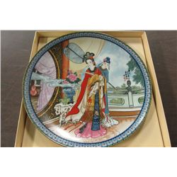 ORIENTAL LADIES (2) COLLECTOR PLATE