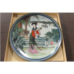ORIENTAL LADY WITH INSTRUMENT COLLECTOR PLATE