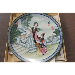 ORIENTAL LADY WITH CHILD COLLECTOR PLATE
