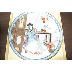 ORIENTAL LADY SITTING IN CHAIR COLLECTOR PLATE