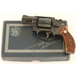 Smith & Wesson 32-1 .38 S&W SN: 103650