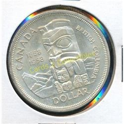 1958 Canadian Silver BC Totem Pole $1 Coin