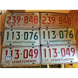 1973 - 74 - 75 SASK LICENSE PLATES - 3 MATCHING PAIRS