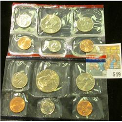 1993 U.S. Mint Uncirculated coin set, D and P marks, as issued.