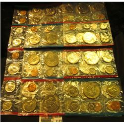 1149 _ 1971, 72, 73, 74, 75, 76, 77, & 78 United States P & D Mint Sets, all in original cellophane,