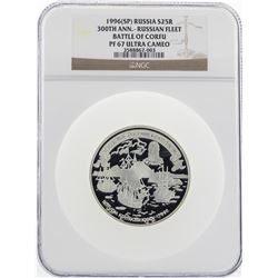 1996(SP) Russia 25 Roubles 300th Anniversary Silver Proof Coin NGC PF67 Ultra Ca