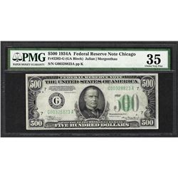 1934A $500 Federal Reserve Note Chicago Fr.2202-G PMG Choice Very Fine 35