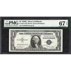 1935E $1 Silver Certificate Note Fr.1614 PMG Superb Gem Uncirculated 67EPQ