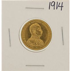 1914 German 20 Mark Gold Coin