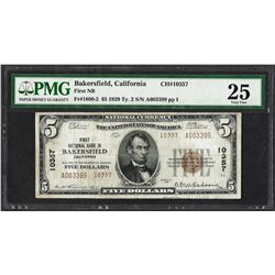 1929 $5 First National Bank in Bakersfield, CA Note CH#10357 PMG Very Fine 25