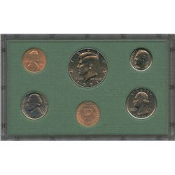 USA; 1991P Year set 1¢ to 50¢ cased PL set from private mint, all uncirculated coins or better.