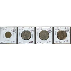 Lot of World coins; Hong Kong lot of 4 coins all in average condition.
