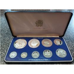 Jamaica 1¢ to $10 1978 silver proof Year set from the Franklin Mint, sealed and housed, with the COA
