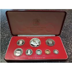 Liberia 1¢ to $5 1979 silver proof Year set form the Franklin Mint, sealed and housed, with the COA.