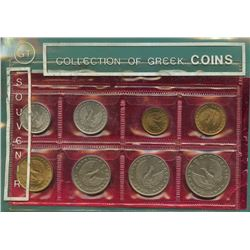 Greece 1973 1¢ to $20 Year set sealed, all uncirculated or better.