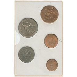 Great Britain 1971 ½p to 10p Year set of the new decimal coinage, all uncirculated of better.