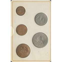 Great Britain 1971 ½p to 10p Year set of the new decimal coinage, all uncirculated or better.