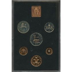 Great Britain 1971 ½p to 50p proof Year set of the new decimal coinage, all sealed and housed with C