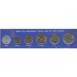 Israel 1973 1 agora to 1 lira Year set 25th israel birth commemorative set housed, all AU or better