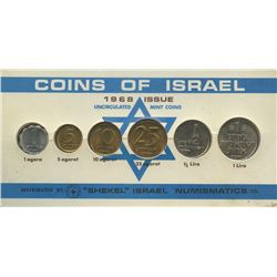 Israel 1968 1 agora to 1 lira Year set 20th israel birth commemorative set housed, all uncirculated