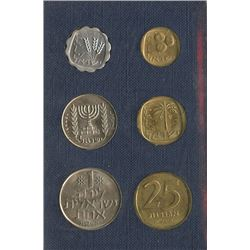 Israel 1971 1 agora to 1 lira Year set housed, all uncirculated or better for gradess.