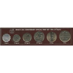 Israel 1974 1 agora to 1 lira Year set 21th israel birth commemorative set housed, all uncirculated