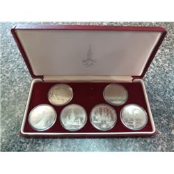 Russia 1980 1R olympic set of 6 coins all uncirculated with COA.