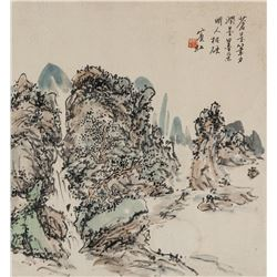 HUANG BINHONG Chinese 1865-1955 Watercolor Paper
