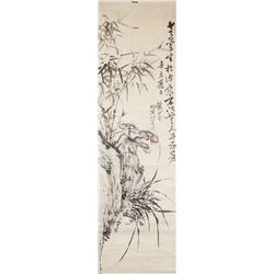 Chinese Ink of Bamboo and Linzhi Signed by Artist