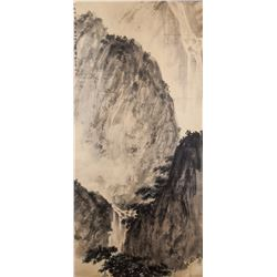 FU BAOSHI Chinese 1904-1965 Watercolor Landscape