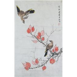 PU ZUO Chinese 1918-2001 Watercolor Bird Scroll
