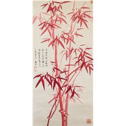 QI GONG Chinese 1912-2005 Watercolor Bamboo Scroll